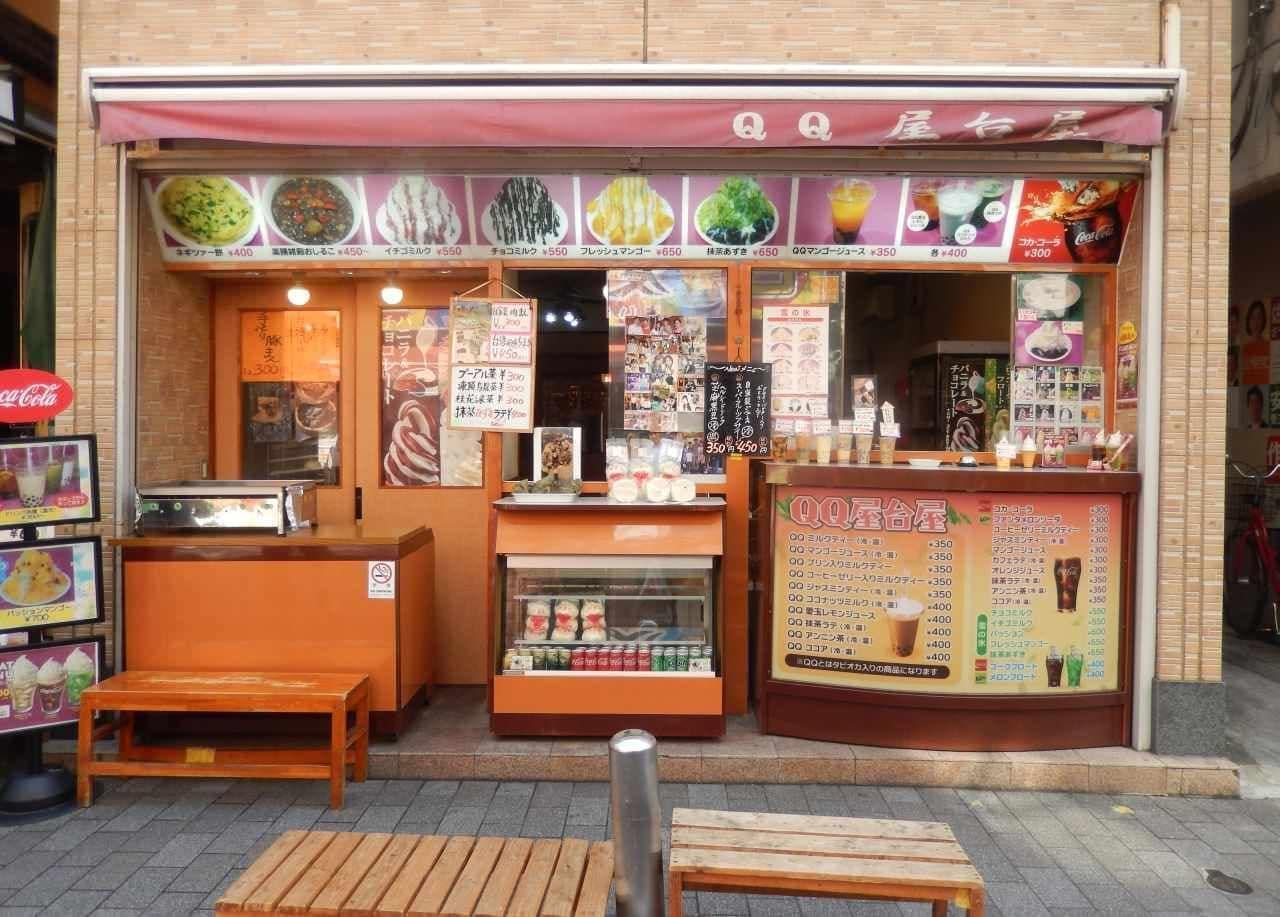横浜中華街「QQ屋台屋」