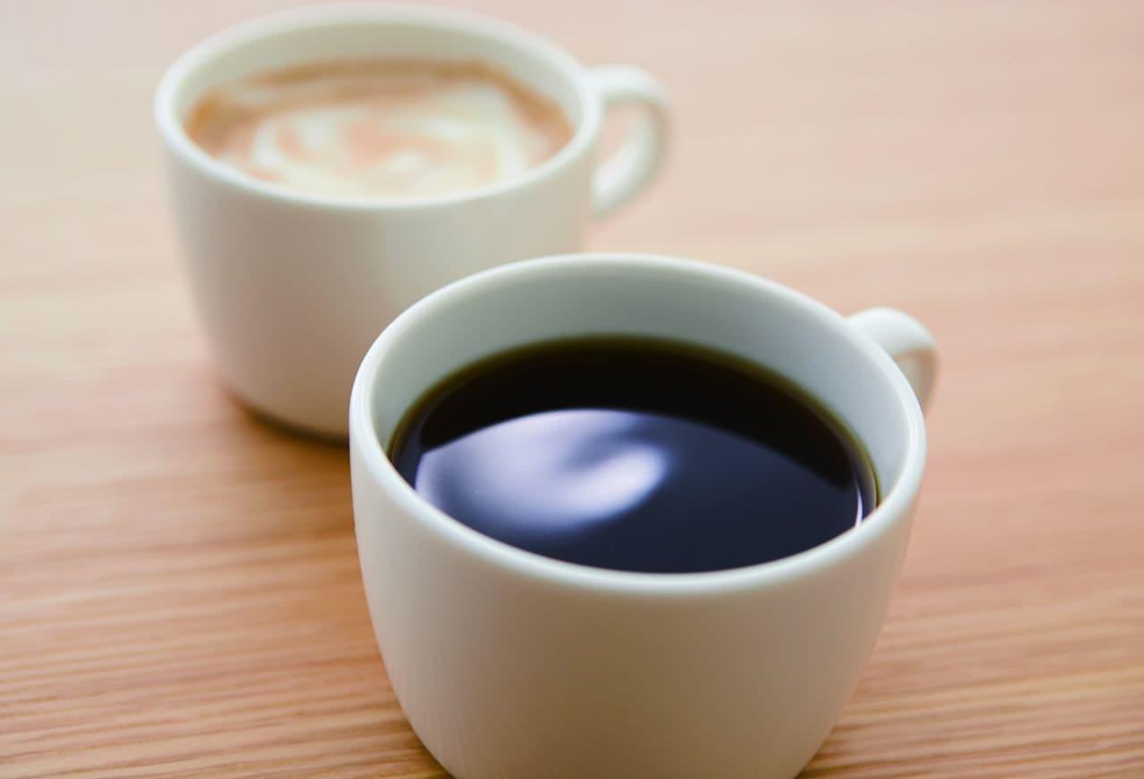 無印良品に12種類の「オーガニックコーヒー」