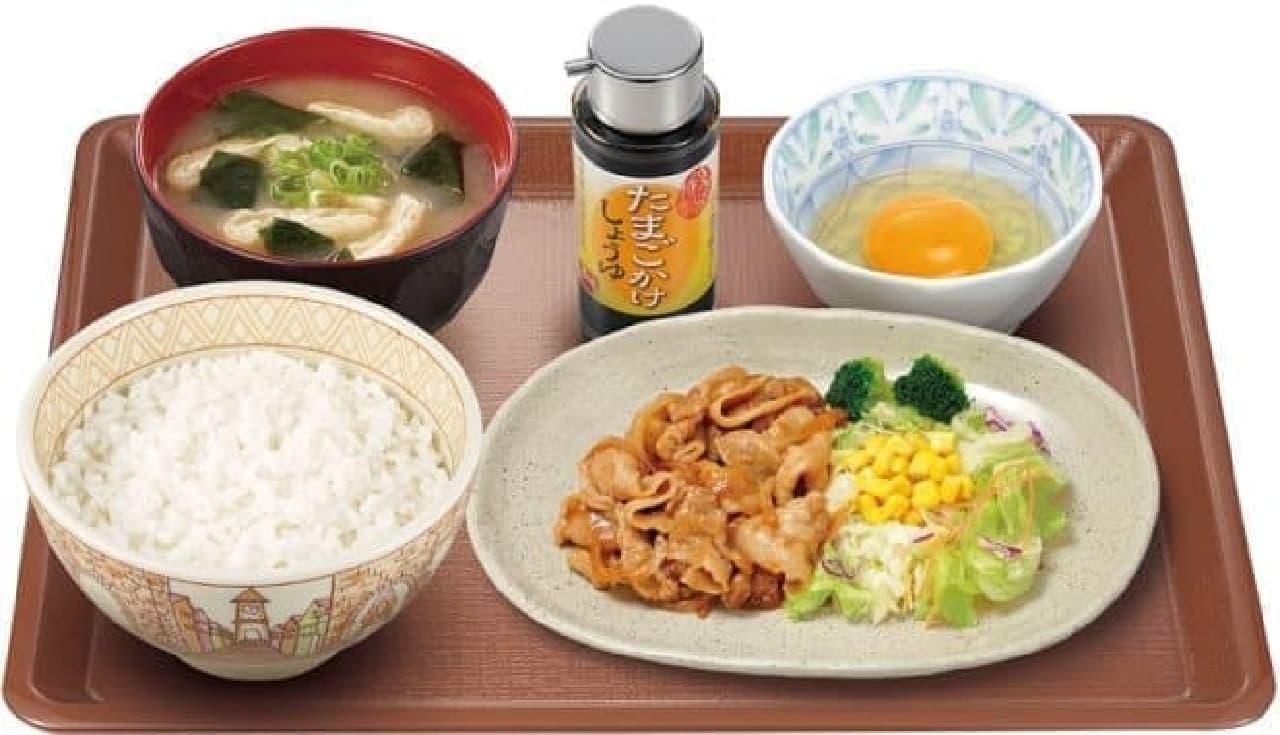 すき家「豚生姜焼き朝食」