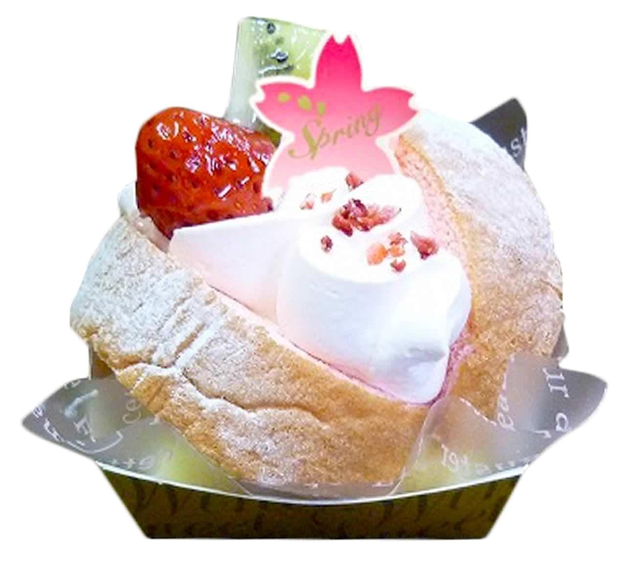 シャトレーゼ「春の桜のデザートロールカップ」