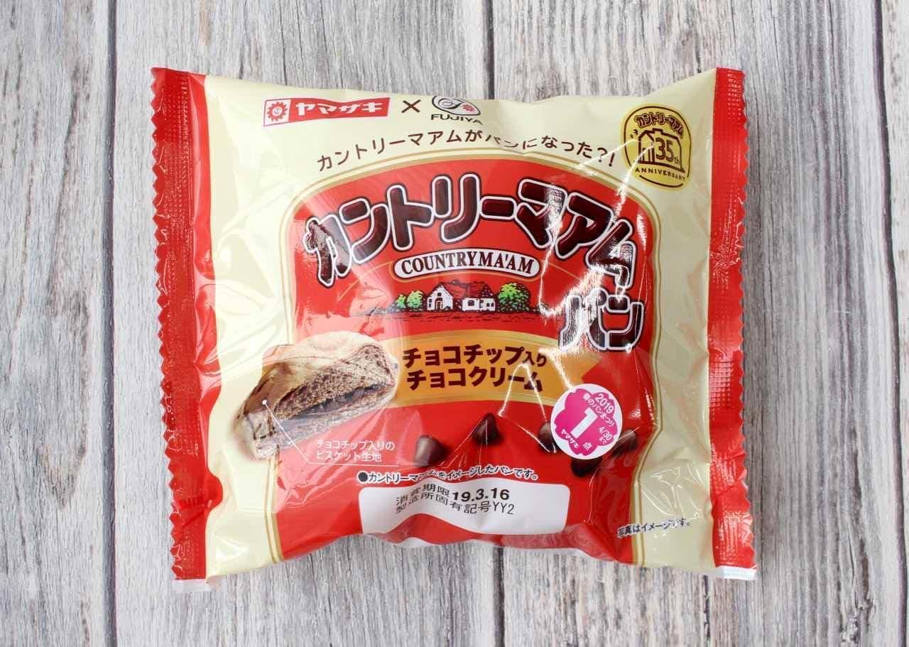 ヤマザキ「カントリーマアムパン」