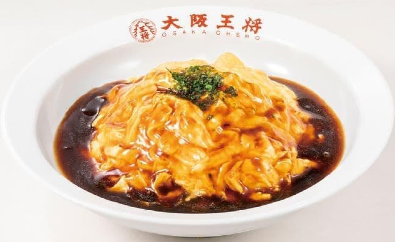 大阪王将「U.F.O.ソースで作ったソバメシにU.F.O.ソースの餡をかけた天津飯がマジで旨かった!」