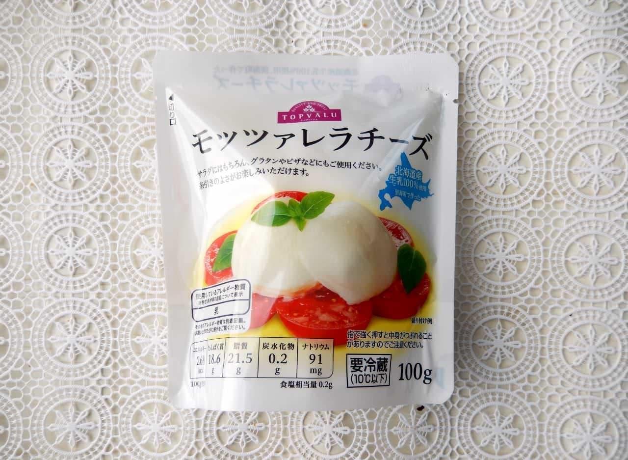 「漬けモッツァレラチーズ」のレシピ