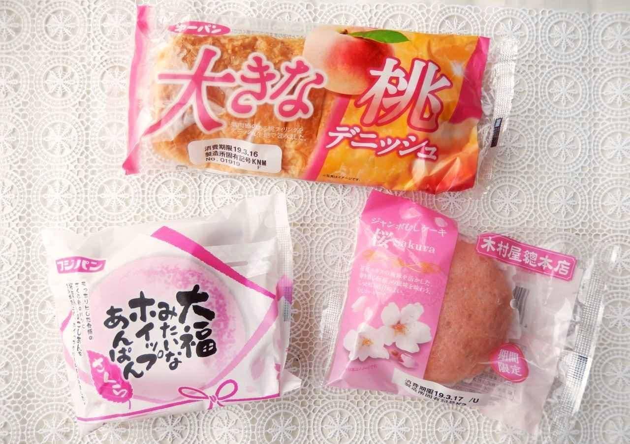 さくらと桃の菓子パン
