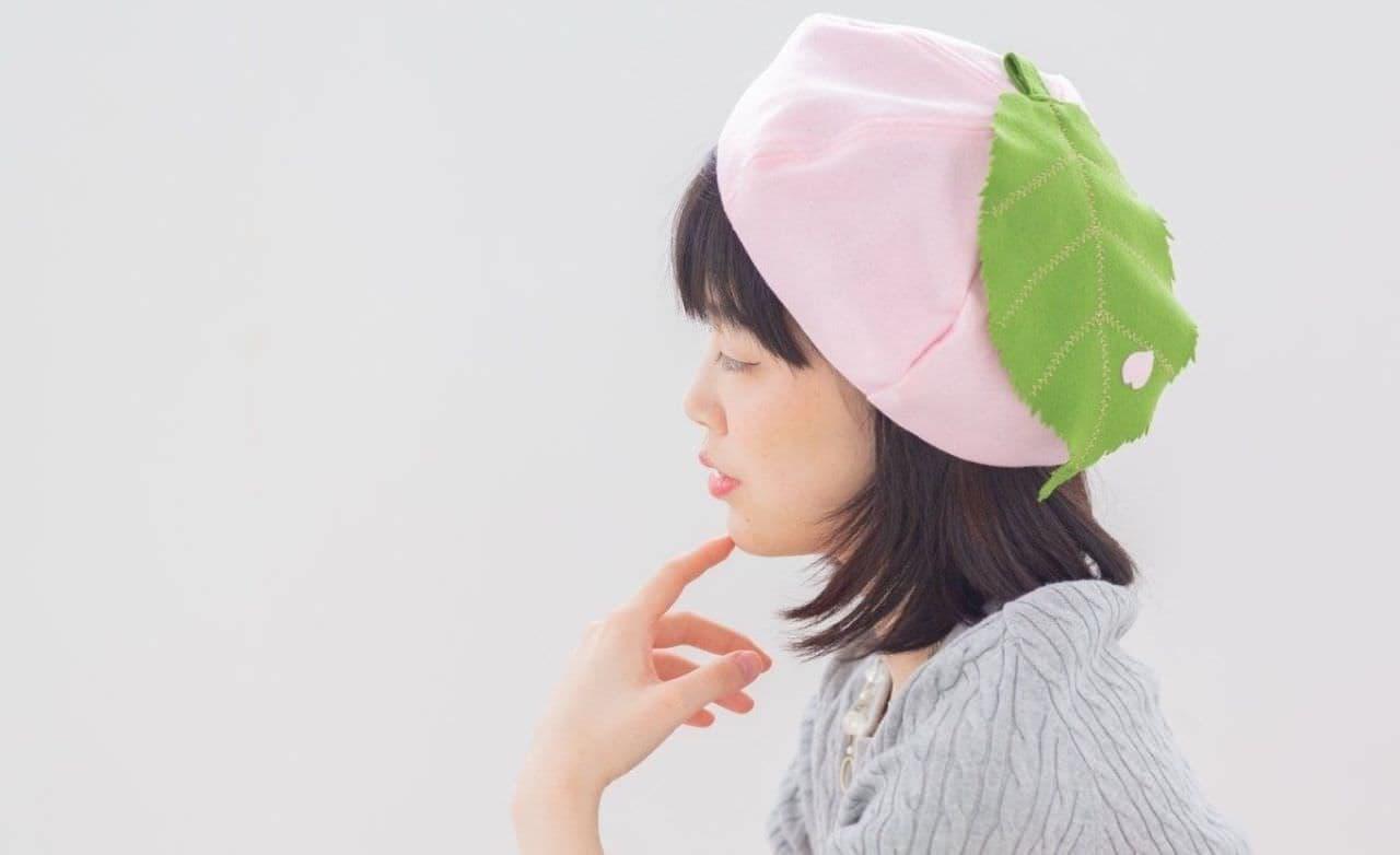 蕪式会社の「桜餅ぼうし」