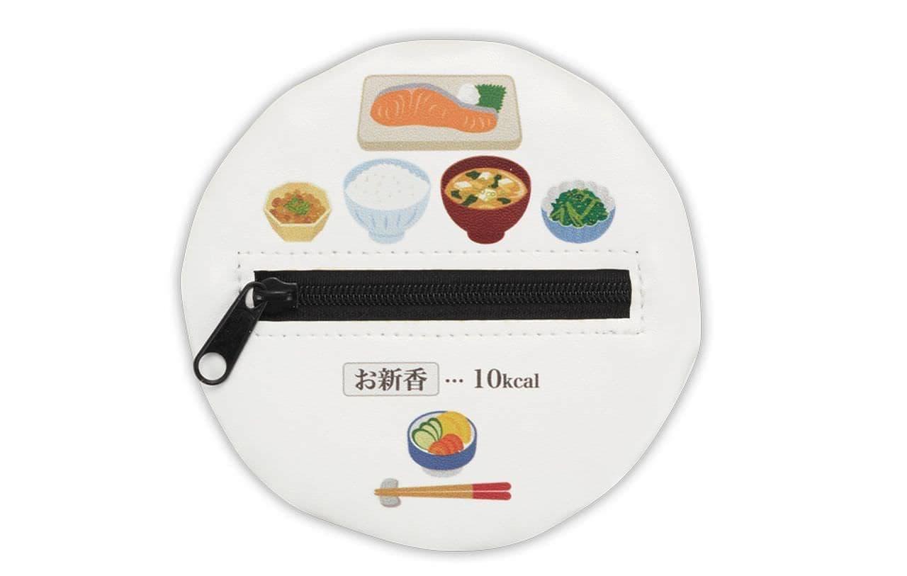 カプセルコレクション「和食ぽーち」