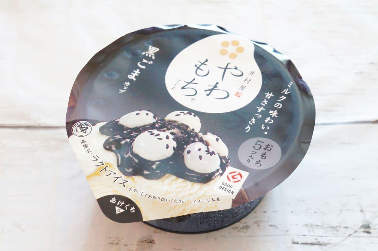 井村屋「やわもちアイス 黒ごまカップ」