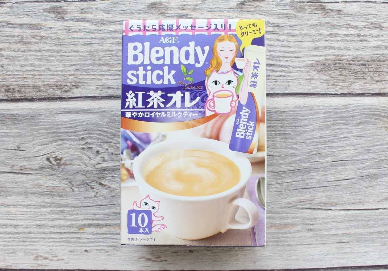 ブレンディ「紅茶オレ」