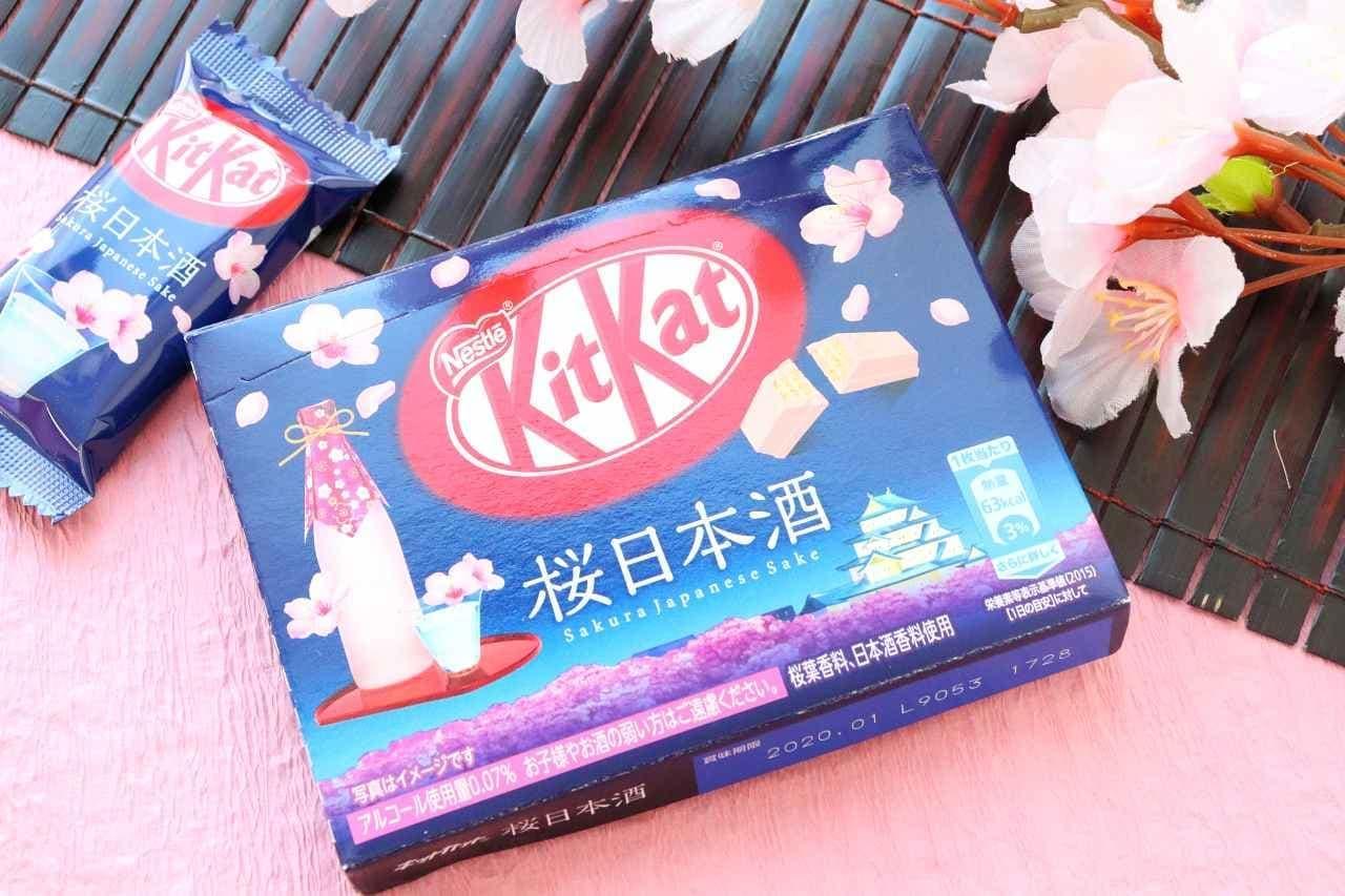 キットカット ミニ 桜日本酒