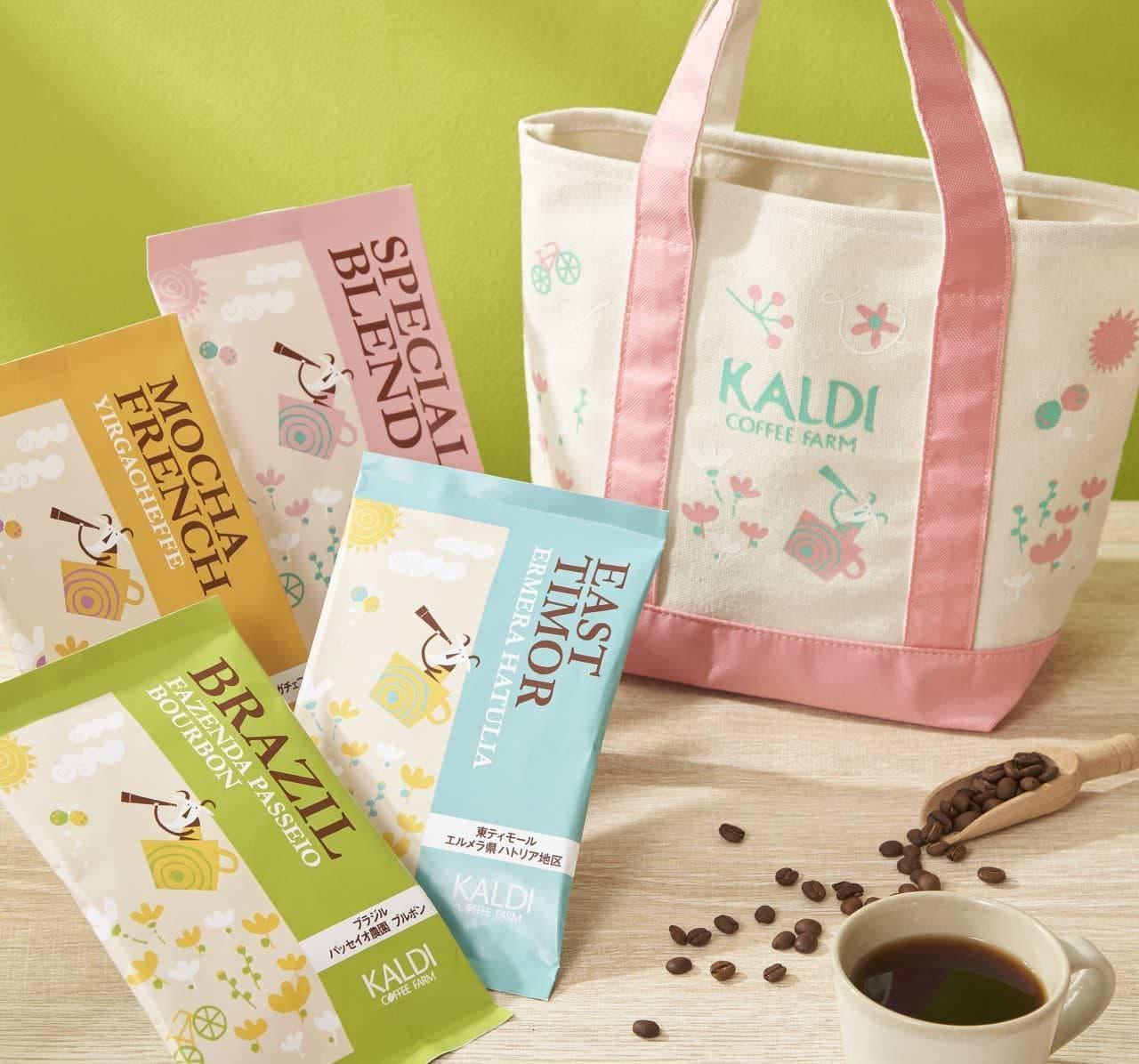 カルディ「春のコーヒーバッグ」