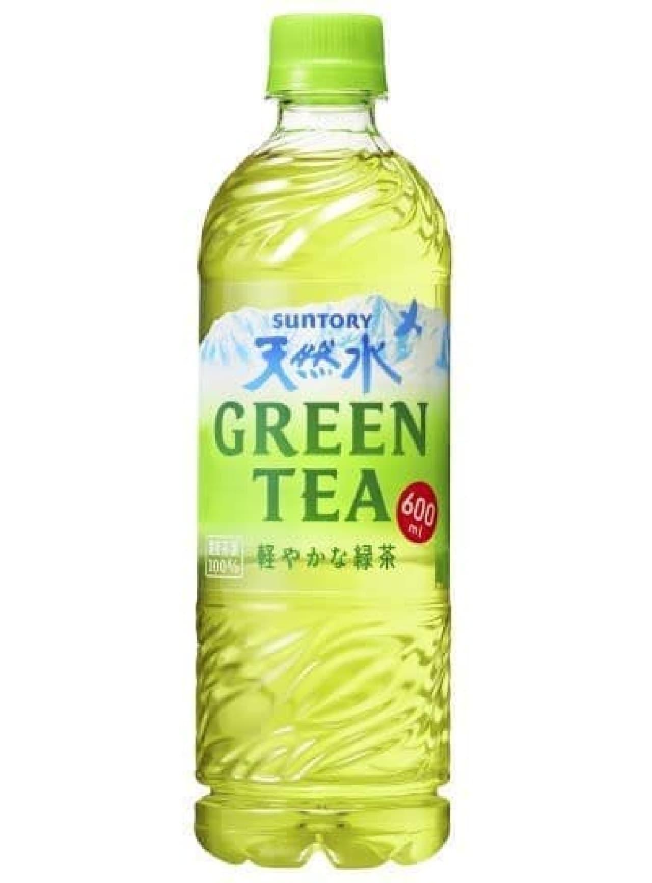 サントリー食品インターナショナル「サントリー天然水 GREEN TEA(グリーンティー)」