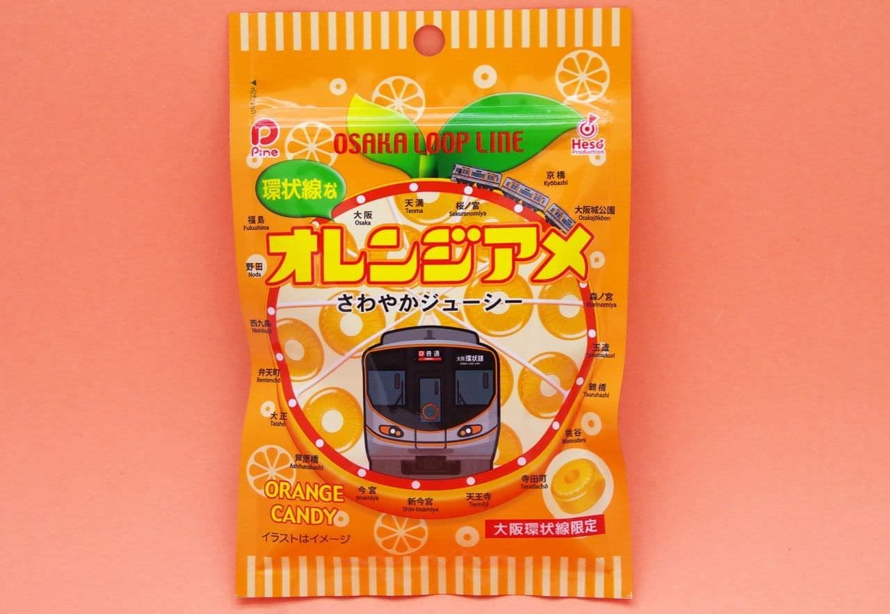 ヘソプロダクション「環状線なオレンジアメ」