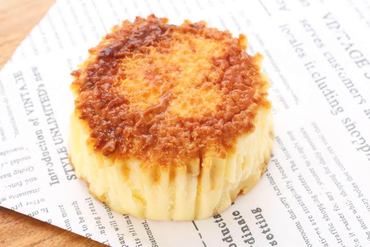 ローソン「バスチー バスク風チーズケーキ」