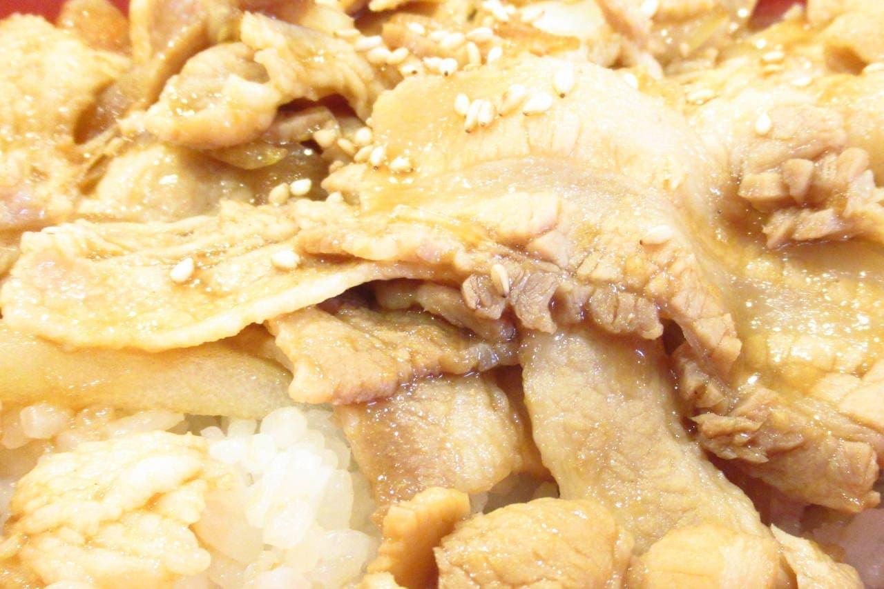 すき家「豚生姜焼き丼」