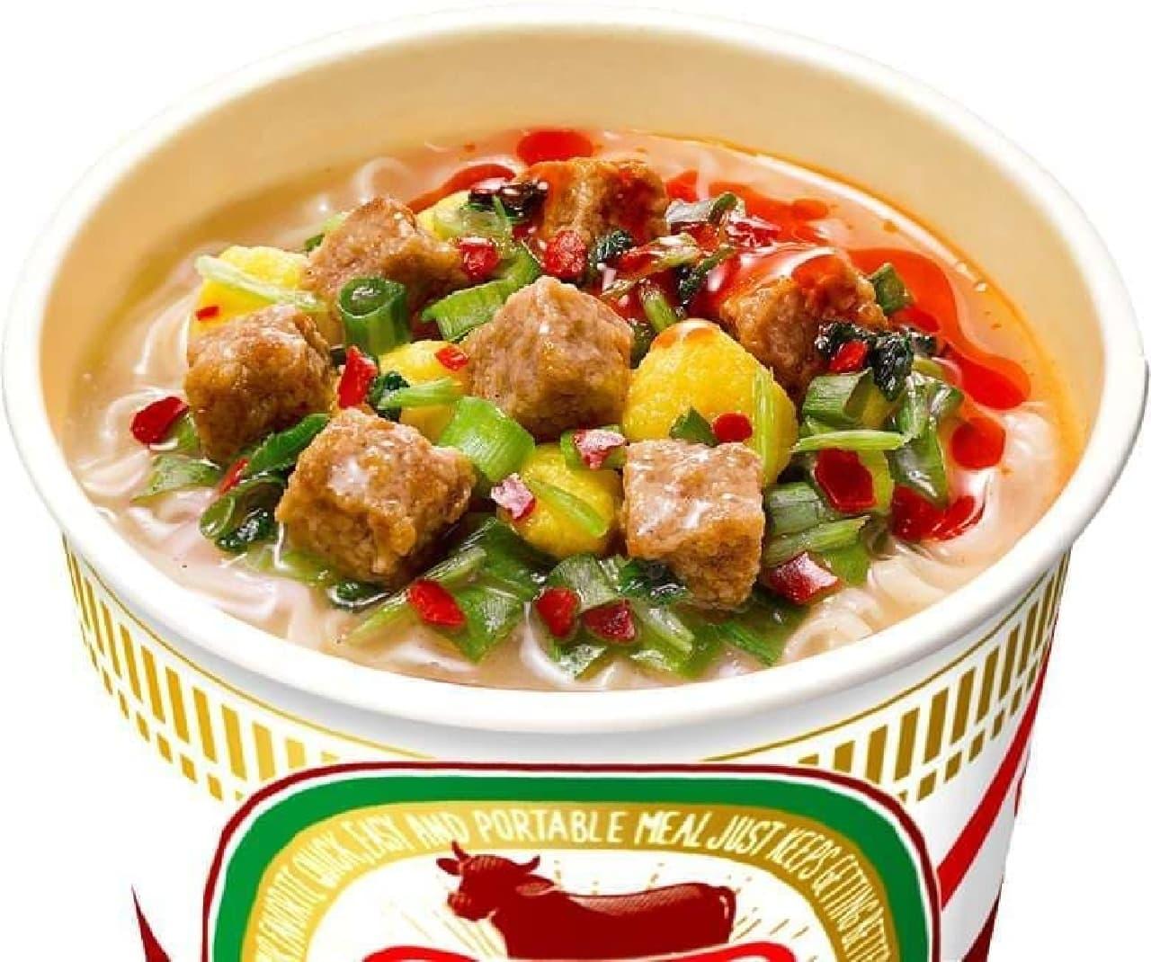 カップヌードル 蘭州牛肉麺(らんしゅうぎゅうにくめん)