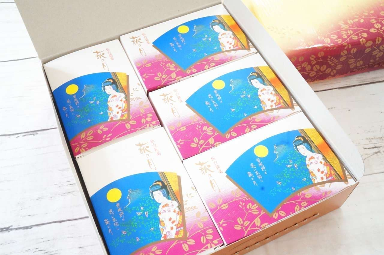 仙台銘菓、菓匠三全の「萩の月」