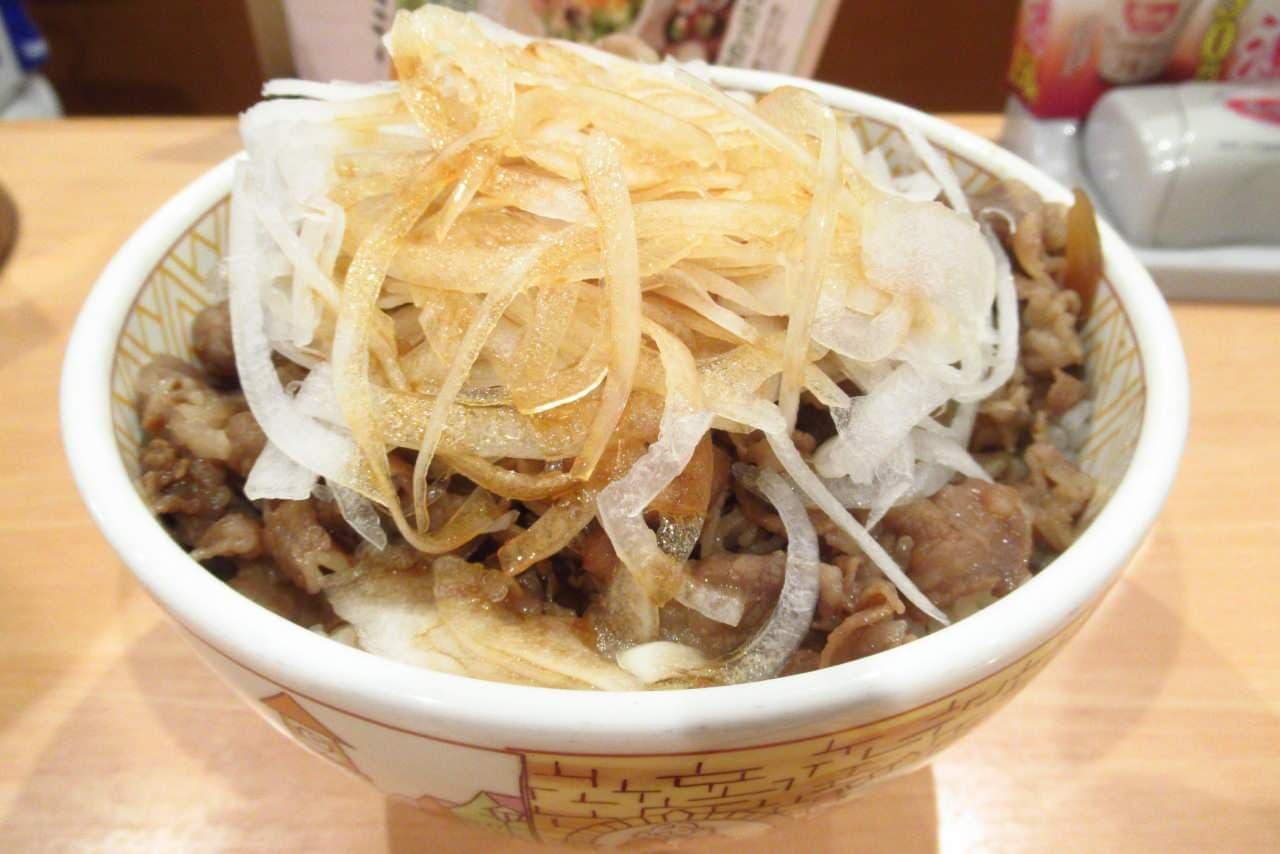 すき家「和風オニサラ丼」