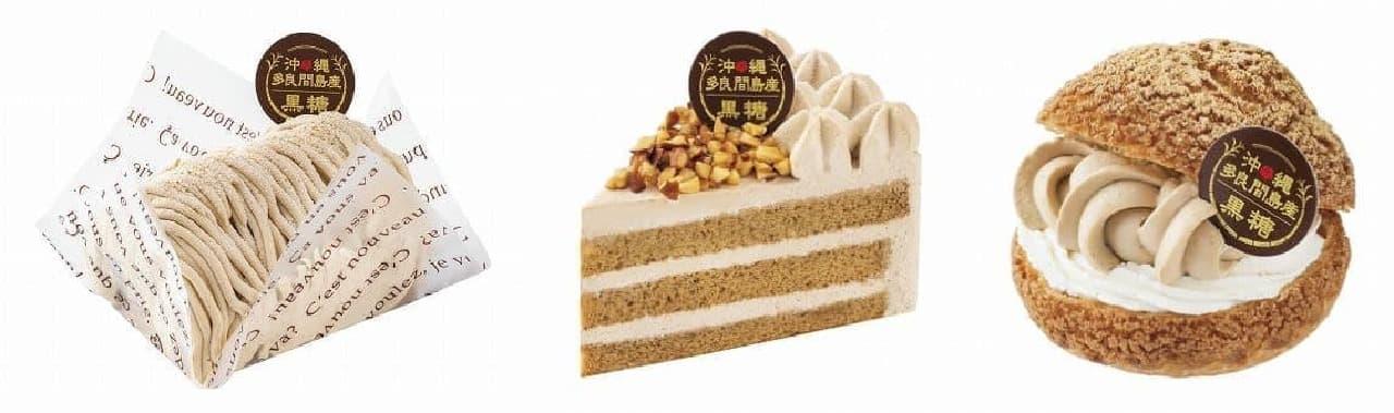 不二家洋菓子店「北海道×沖縄スイーツフェア」