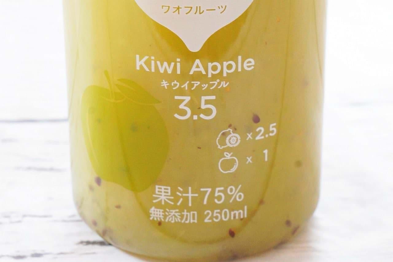 セブン-イレブン限定、果実飲料「WoW Fruits(ワオフルーツ)」