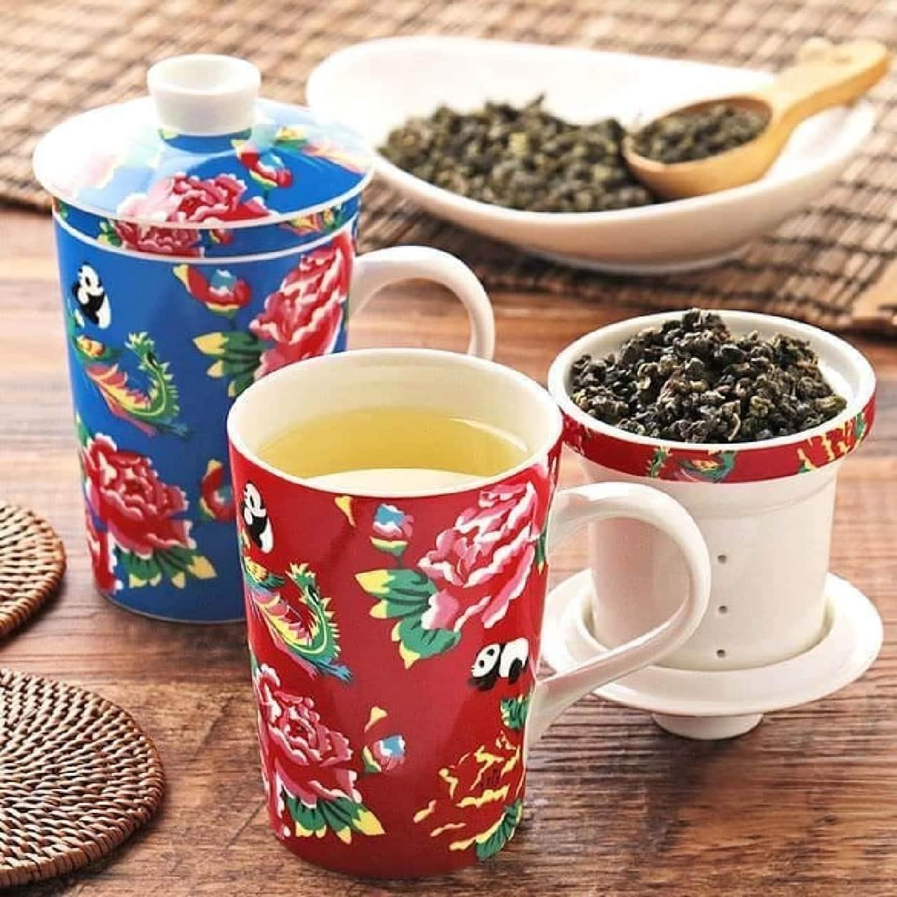 カルディ「茶こし付きマグカップ」
