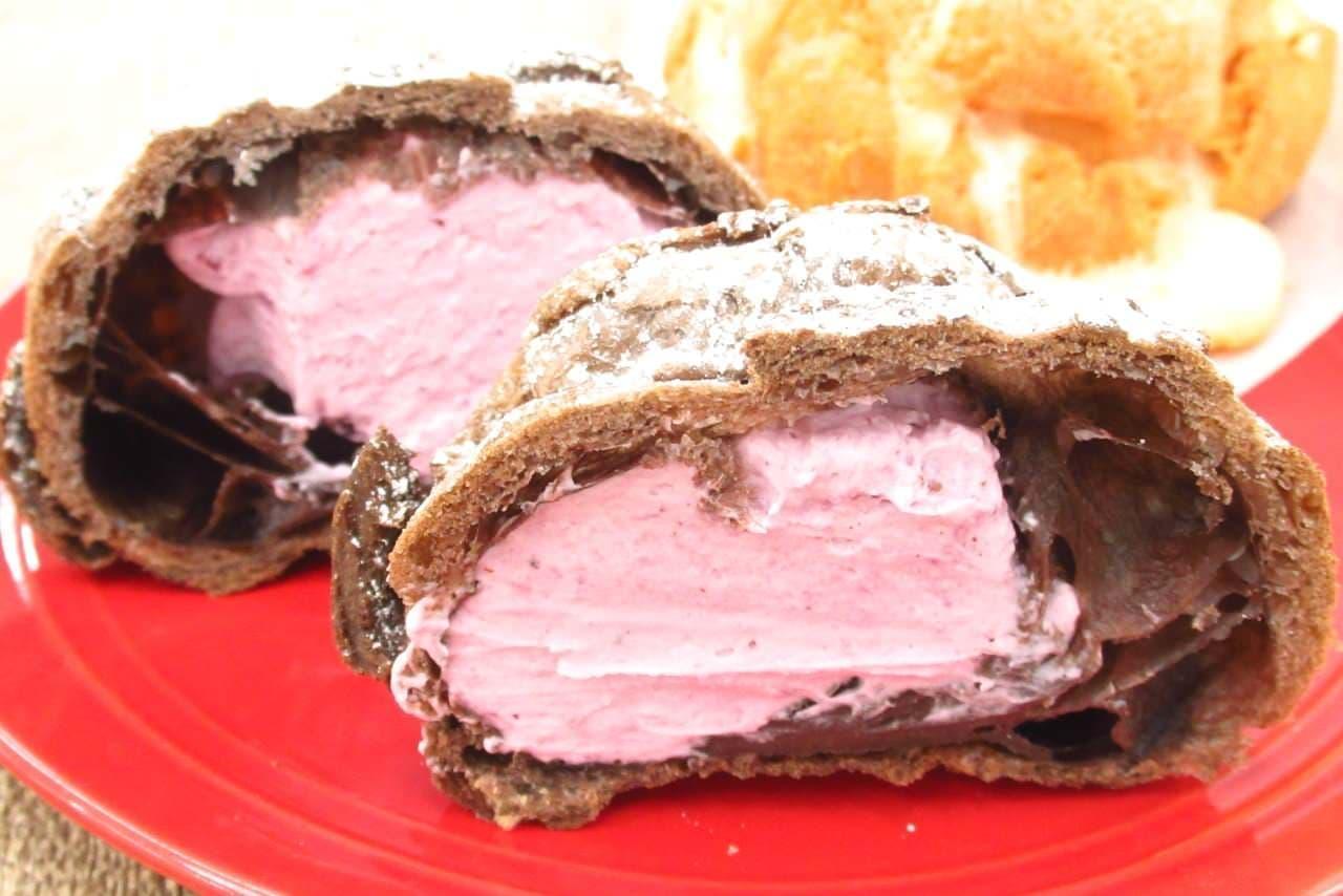 ビアードパパ「ブルーベリーチーズケーキシュー」