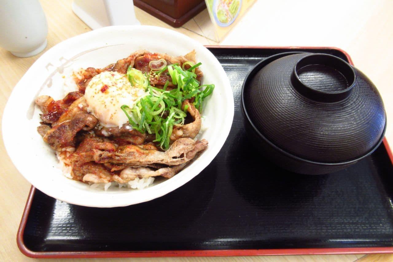 松屋「お肉たっぷり新作焼き牛めし」