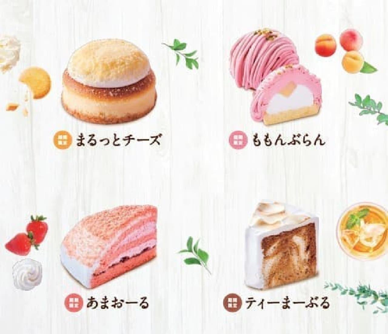 コメダ珈琲店、春夏の新作ケーキ4品
