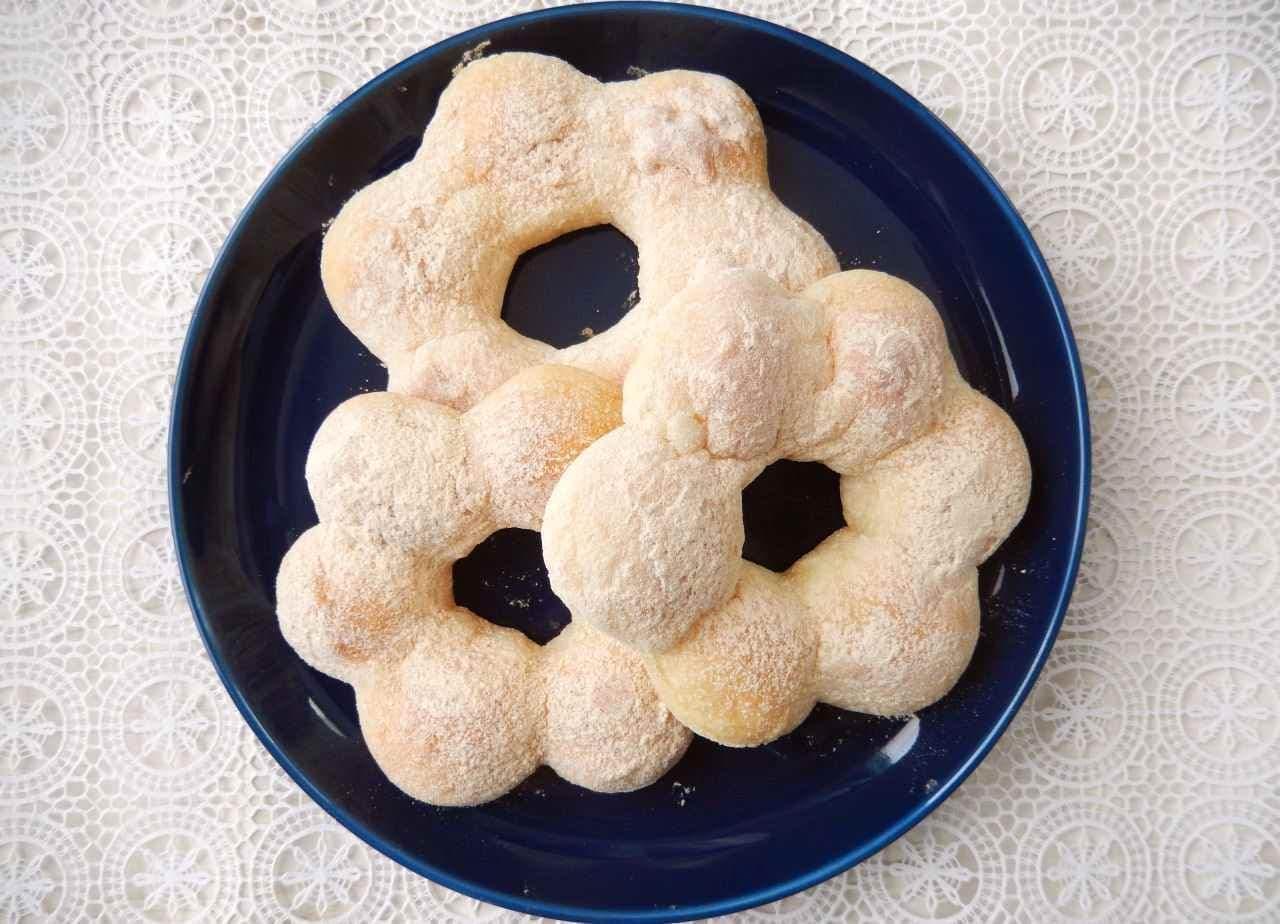 お餅とホットケーキミックスで揚げない「もちもちドーナツ」