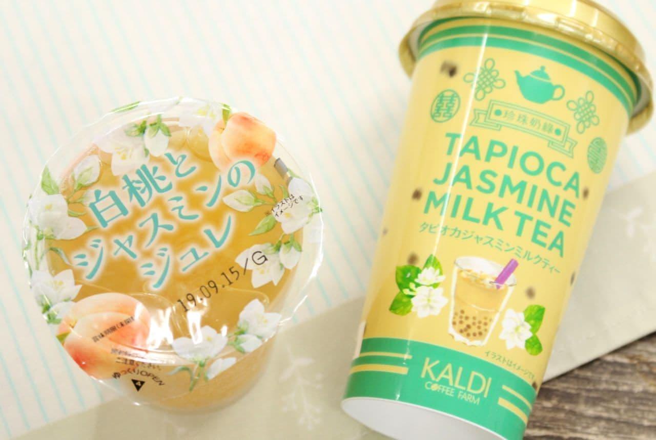 カルディ「タピオカジャスミンミルクティー」と「白桃とジャスミンのジュレ」