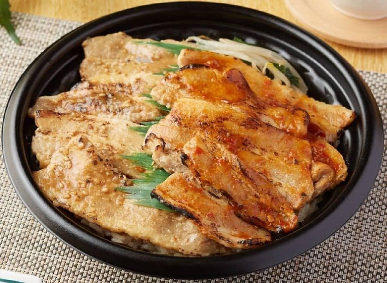 埼玉県内のファミリーマート「ビバラ 炙り焼W味噌豚丼」