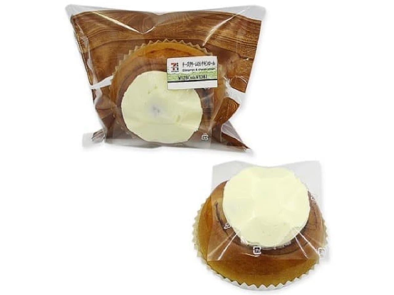 セブン-イレブン「チーズクリームのシナモンロール」