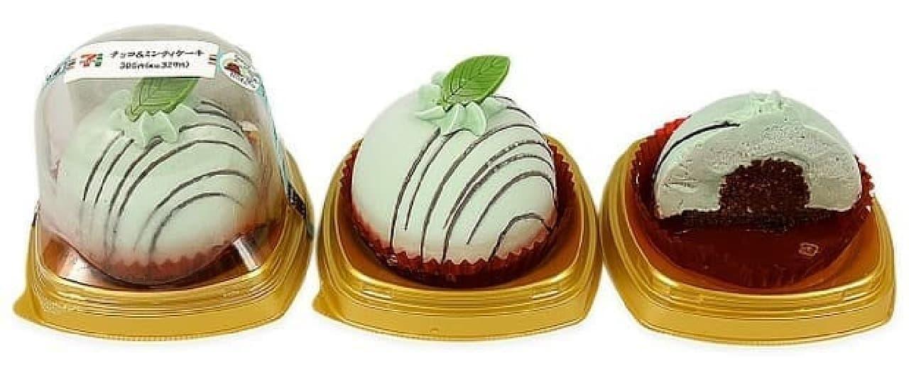 セブン-イレブン「チョコ&ミンティケーキ」