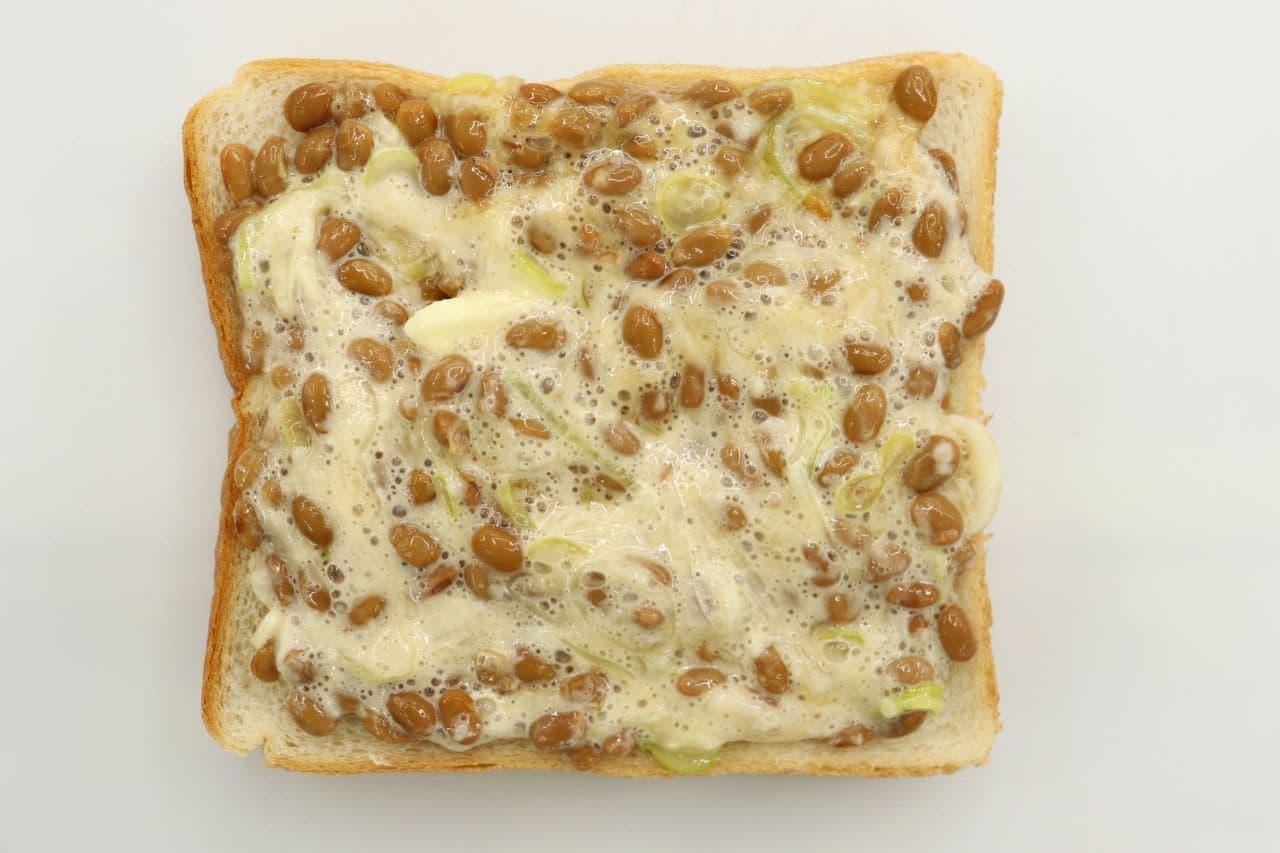 レシピ「納豆長芋トースト」