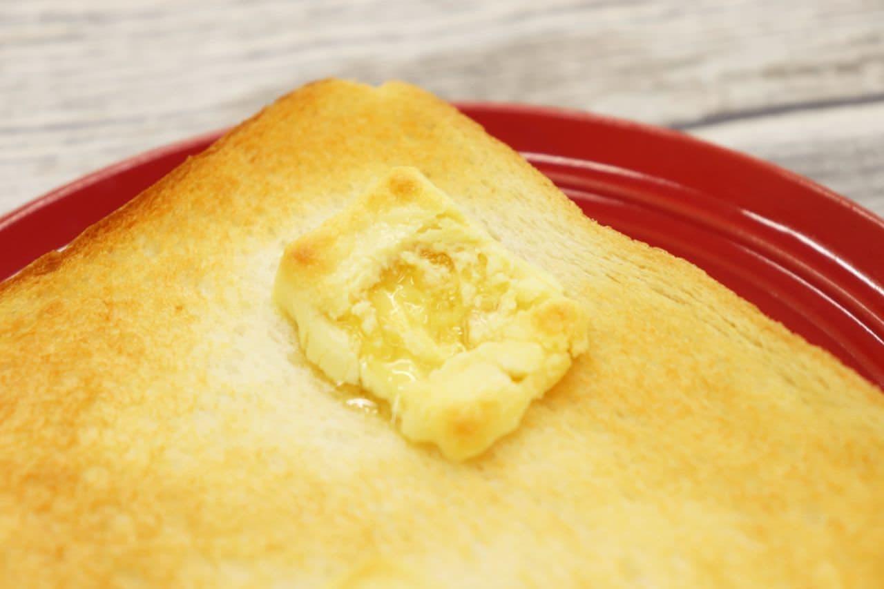 チロルチョコ「のせて焼く チロルトースト」