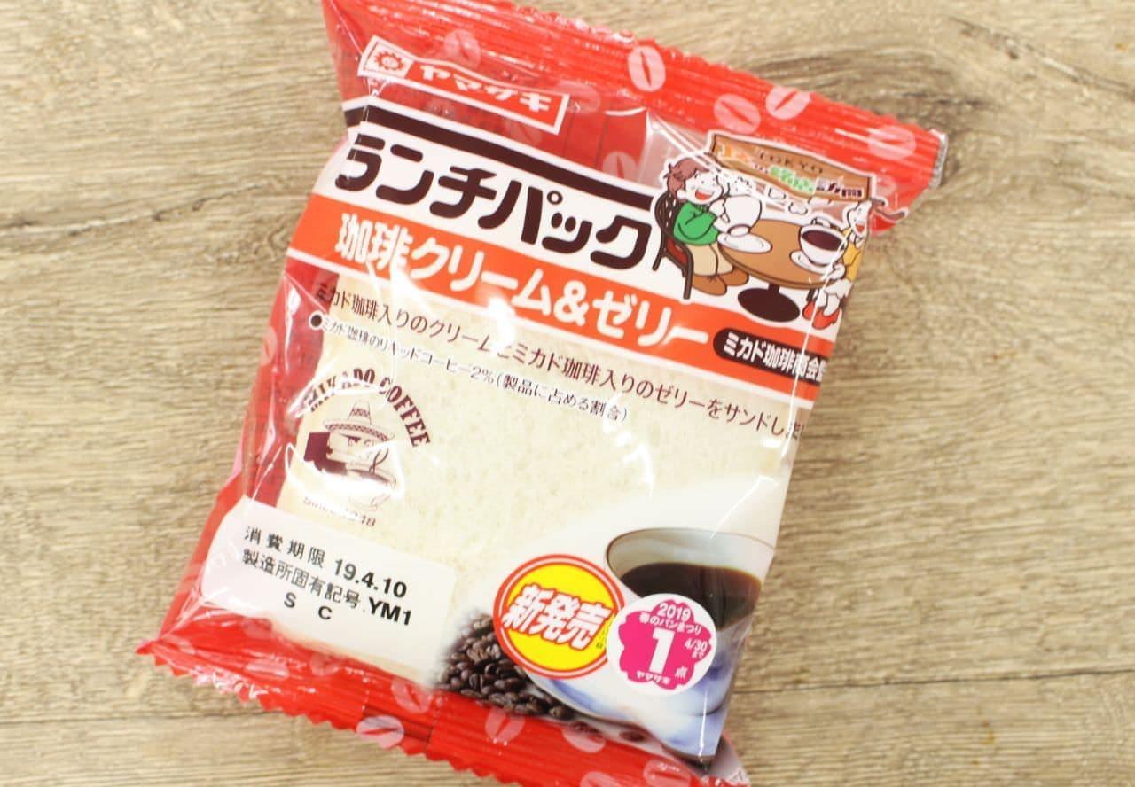 山崎製パン「ランチパック 珈琲クリーム&ゼリー」