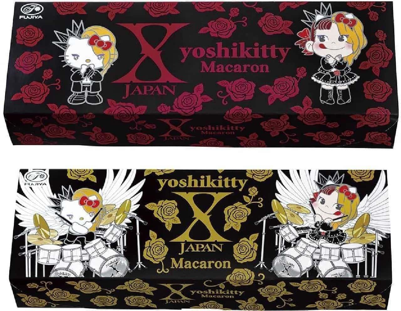 不二家洋菓子店「yoshikitty(ヨシキティ)マカロン」