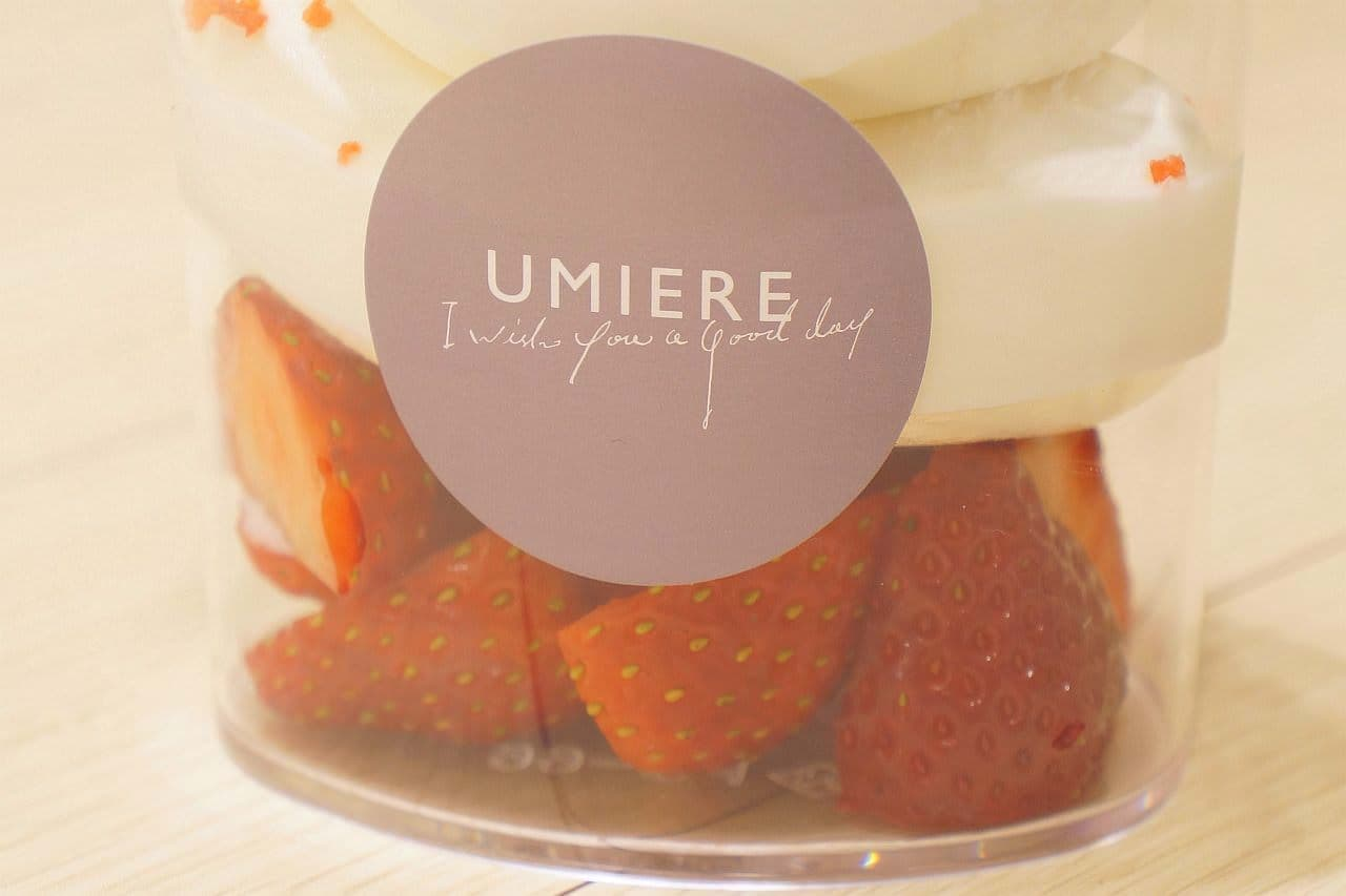 UMIERE(ウミエール)の「ゴロゴロ フルーツ ソフト」