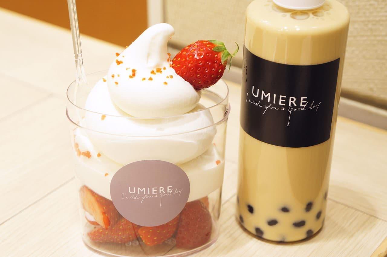 UMIERE(ウミエール)の「ゴロゴロ フルーツ ソフト」「ほうじ茶ミルク」