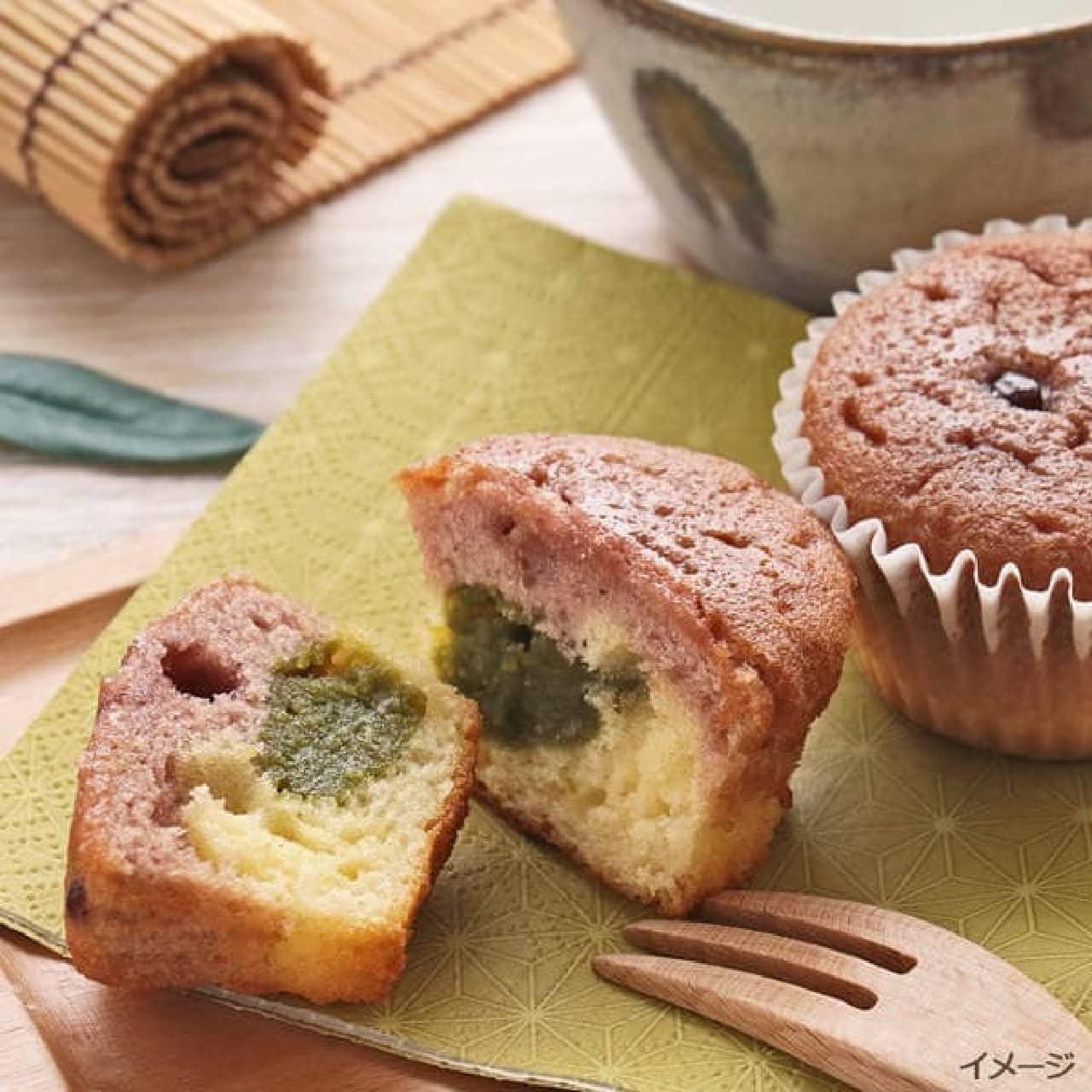 カルディ「抹茶あずきケーキ」
