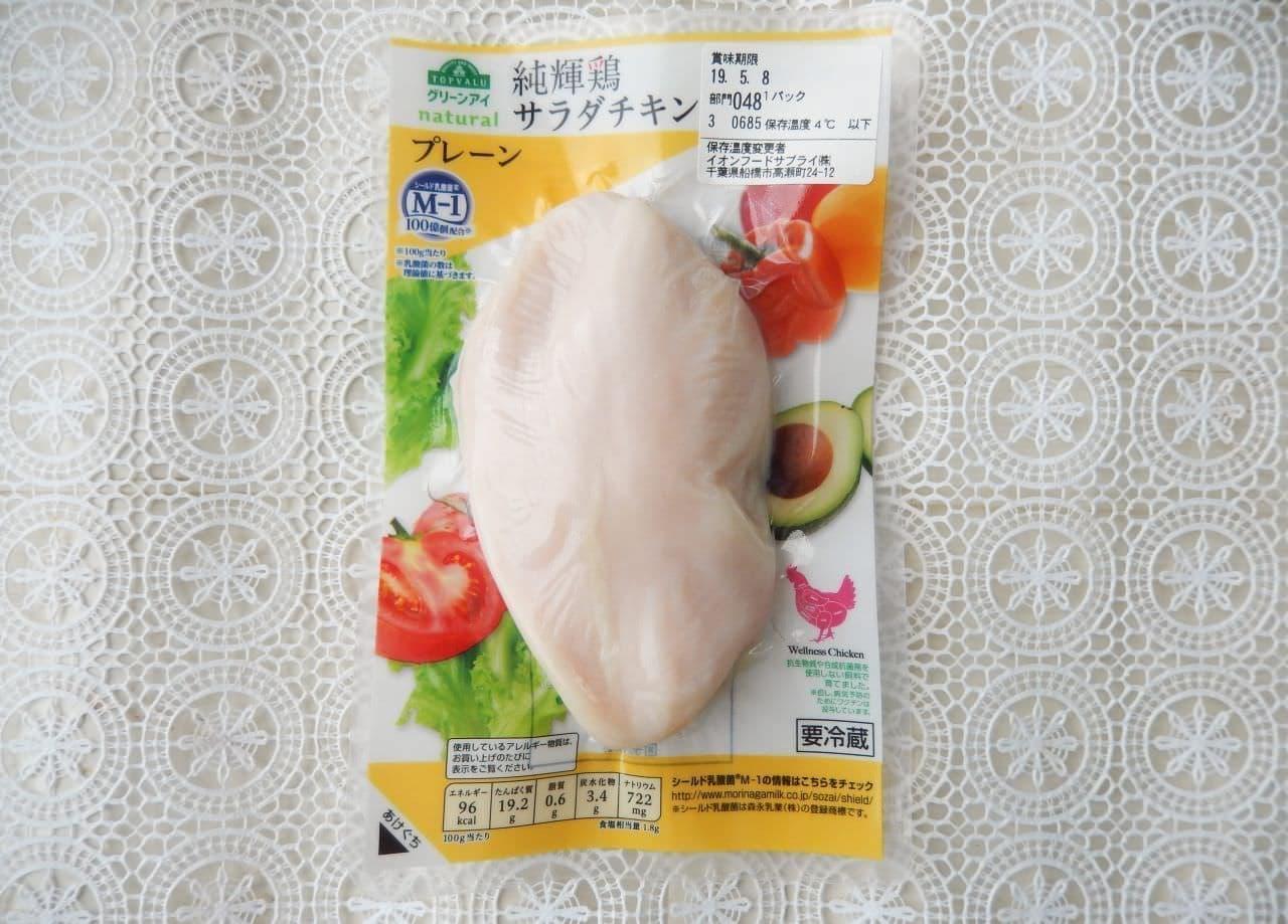 サラダチキンで作る「よだれ鶏」のレシピ