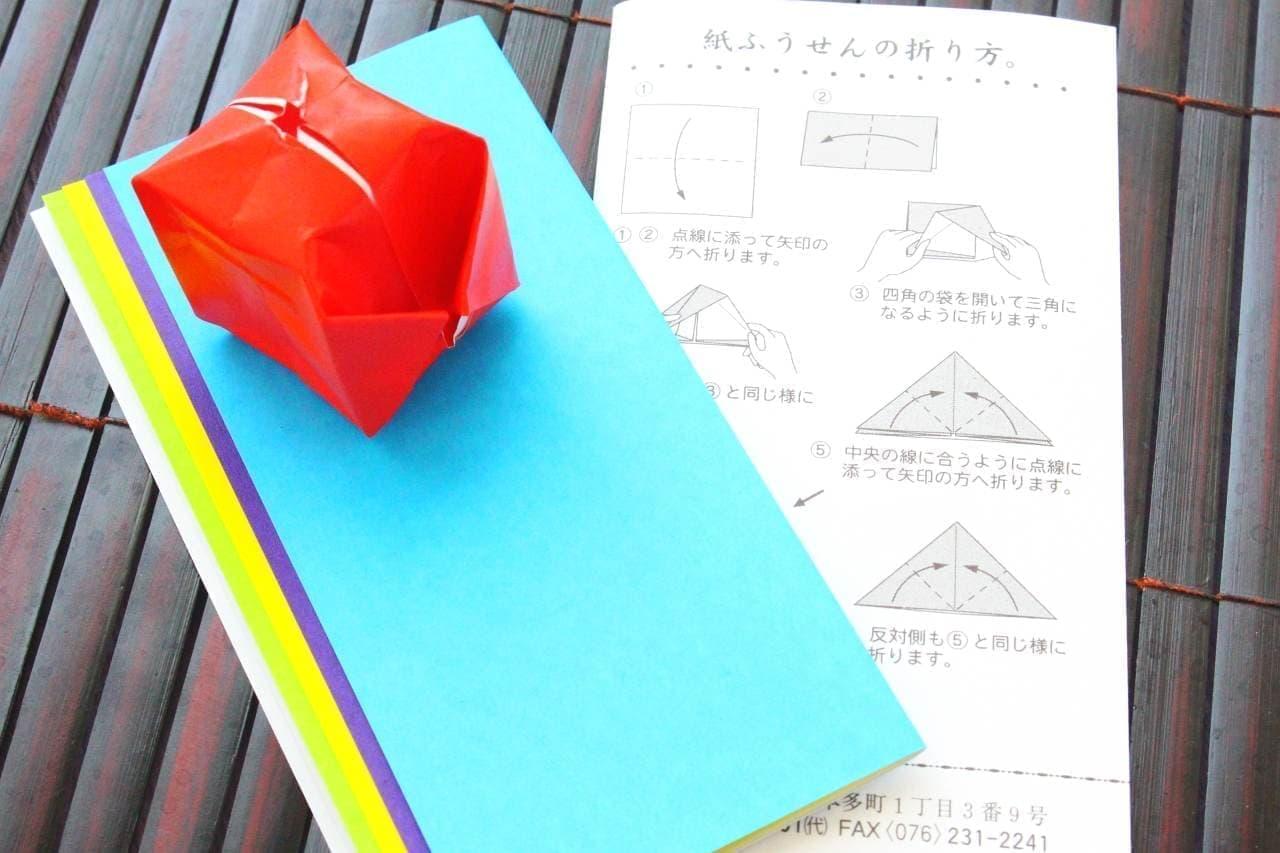 金沢の菓匠 高木屋「紙ふうせん」