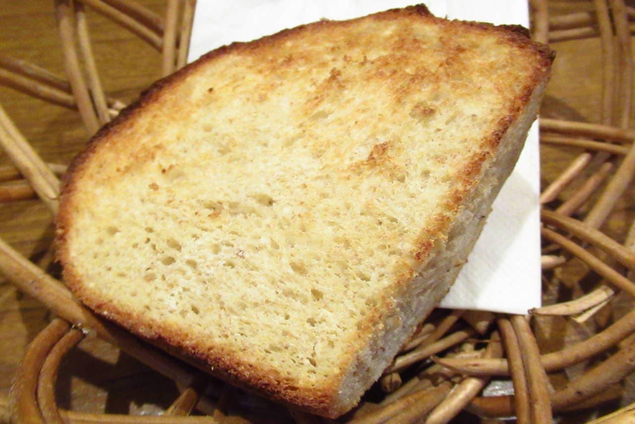 バスクのパンのカット