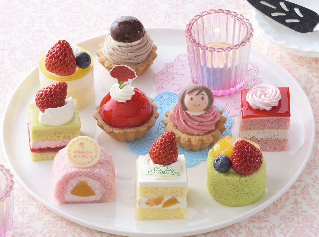 銀座コージーコーナー「母の日パーティー」