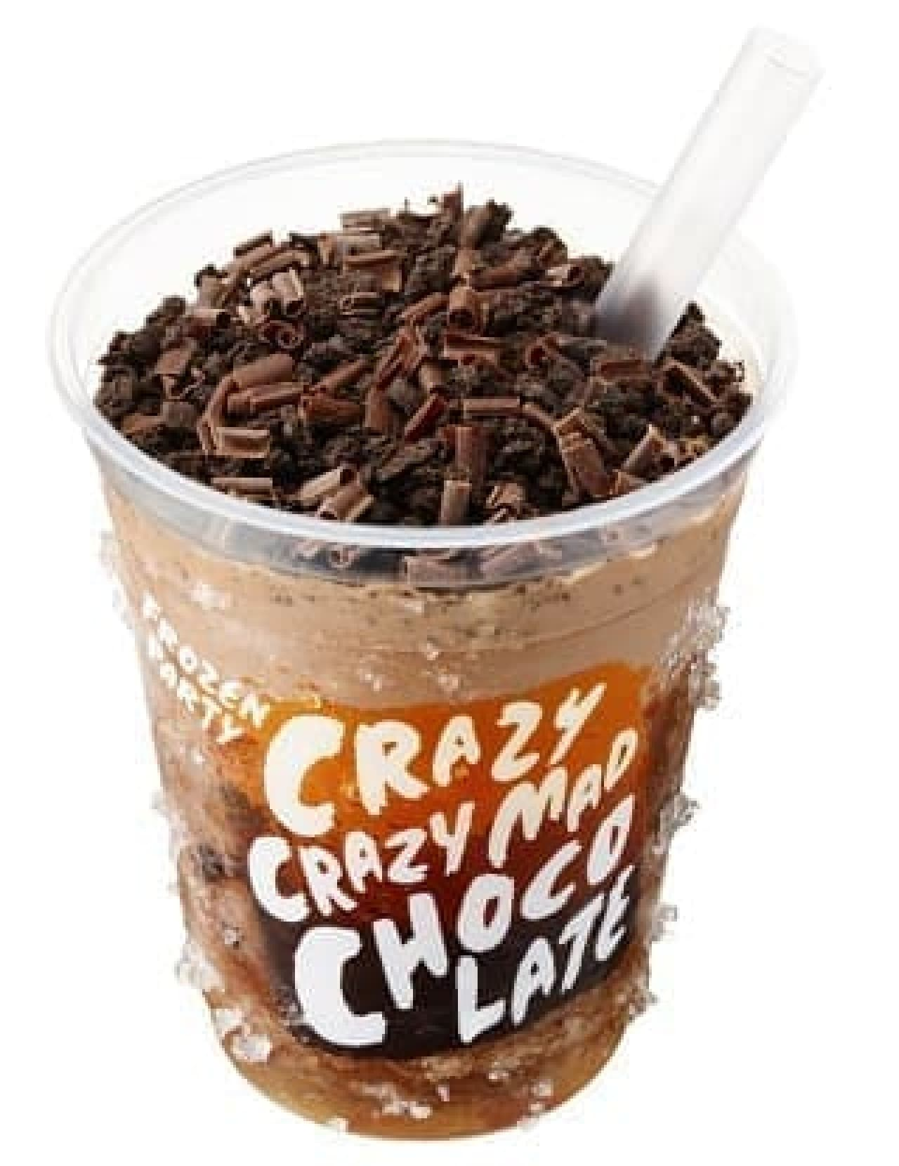 ローソン「クレイジークレイジーマッド チョコレート」