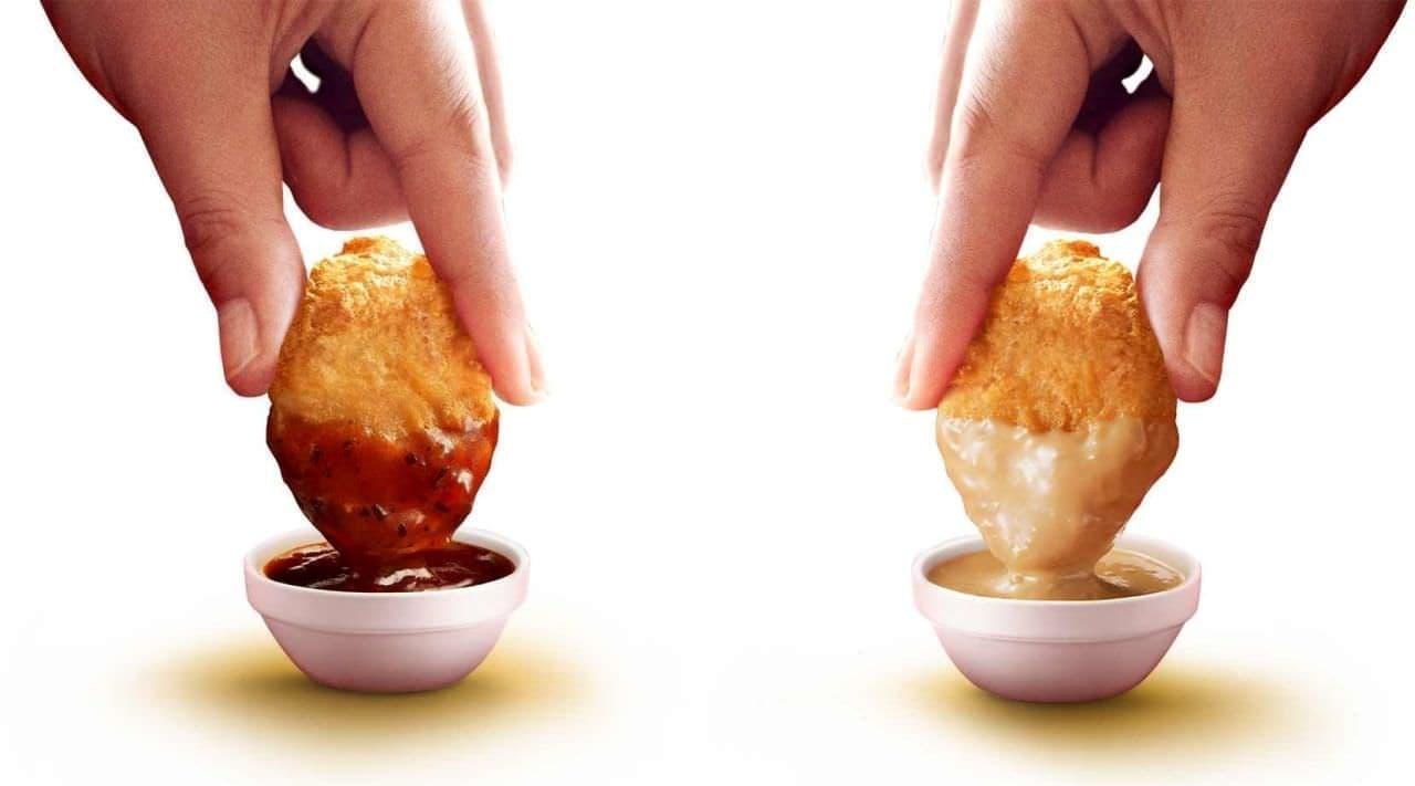 マクドナルド「スタミナ焼肉マヨソース」と「ナポリタンソース」