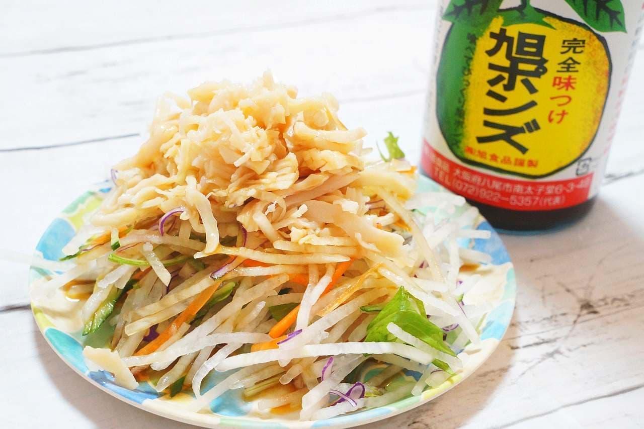 旭食品「旭ポンズ」とサラダ