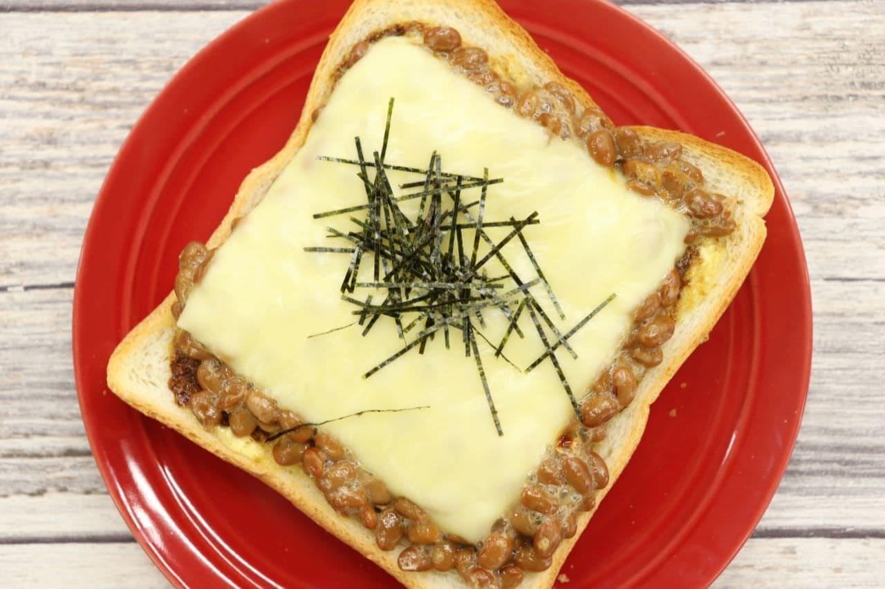 アレンジトースト「納豆と海苔の佃煮トースト」