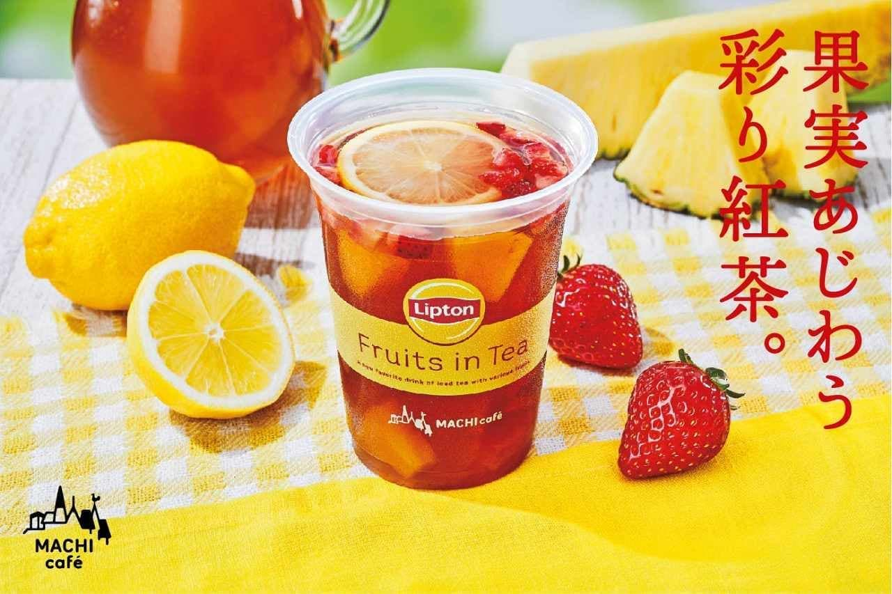 ローソン×リプトンの「MACHI cafe Lipton フルーツインティー」