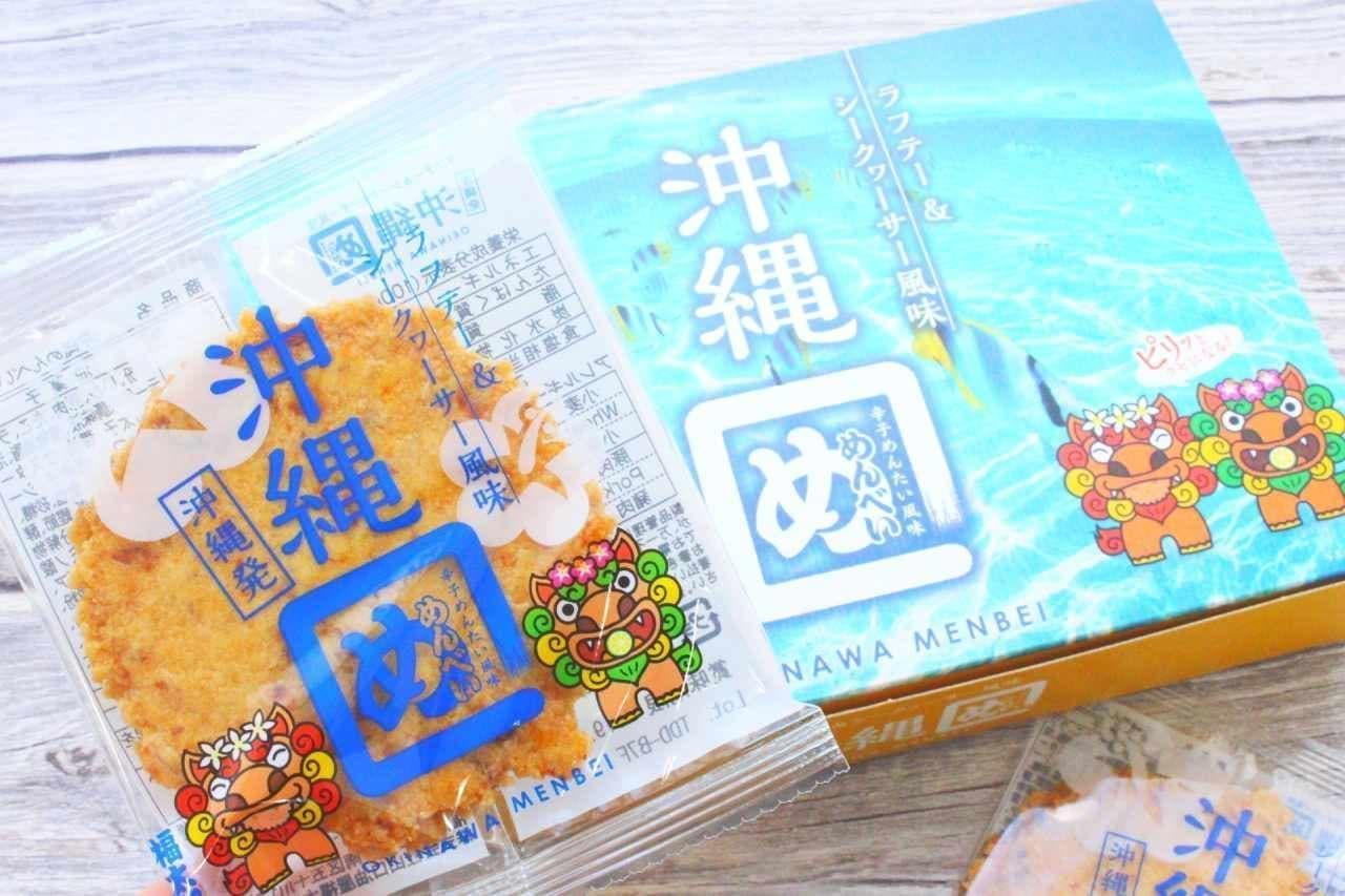 沖縄めんべい ラフテー&シークヮーサー風味