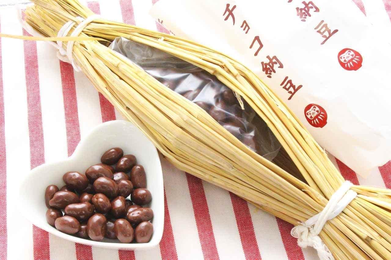 茨城のだるま食品「わらチョコ納豆」